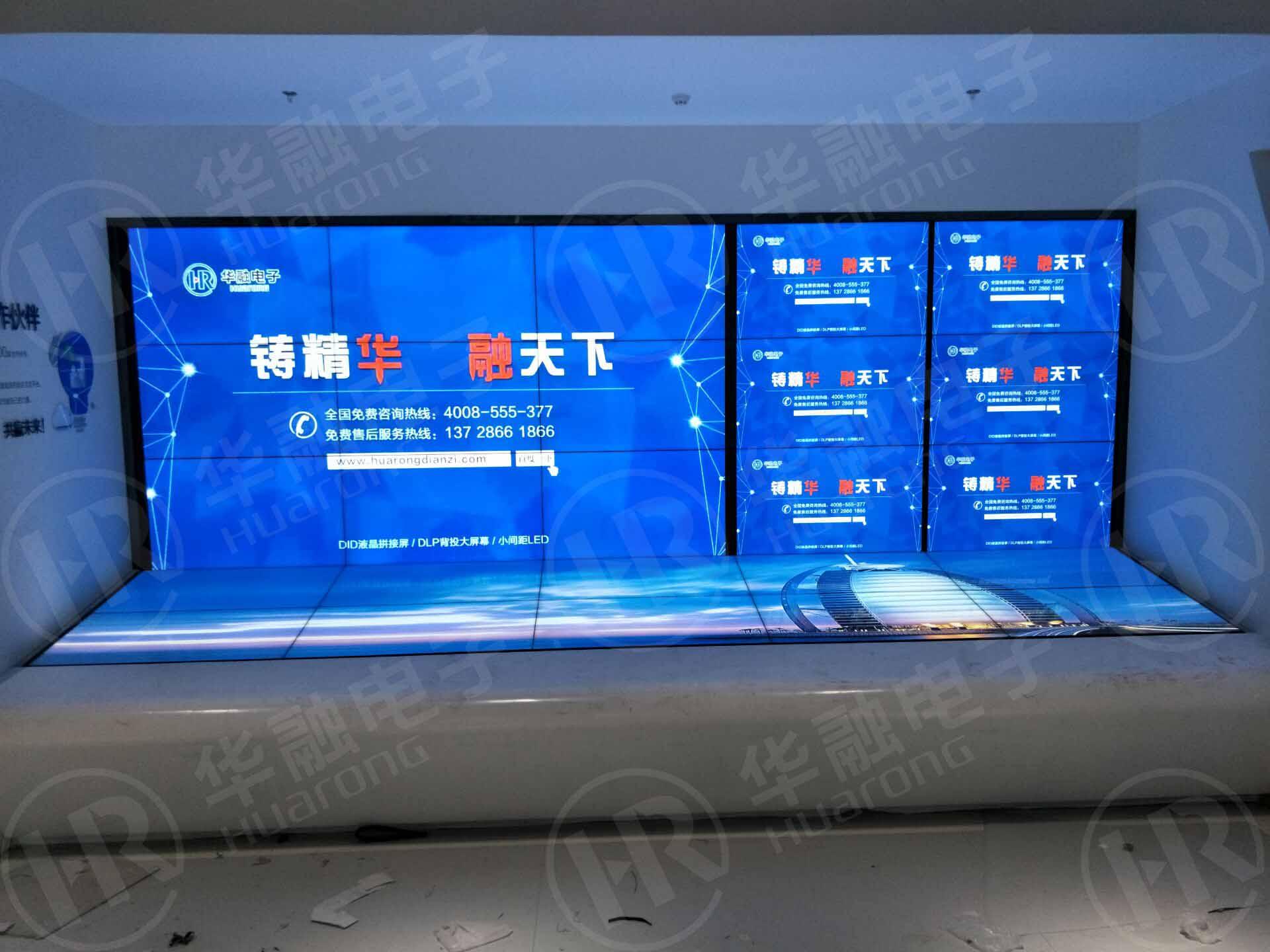 液晶拼接屏-延安华为云计算数据中心