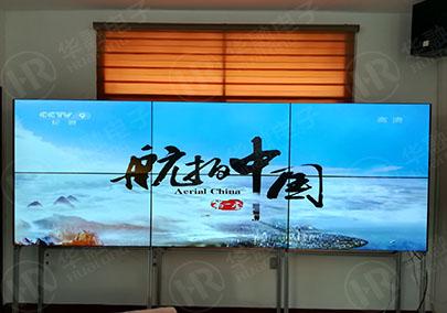 华融电子入驻平江三阳乡政府