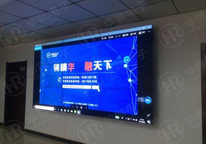 华融电子助力河北省农林科学院