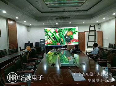会议led显示屏