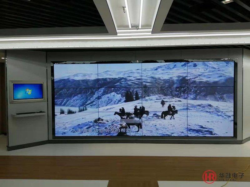 远程会议视频显示拼接屏